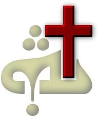 Daniel 1 Peshitta Aramaic/English Interlinear